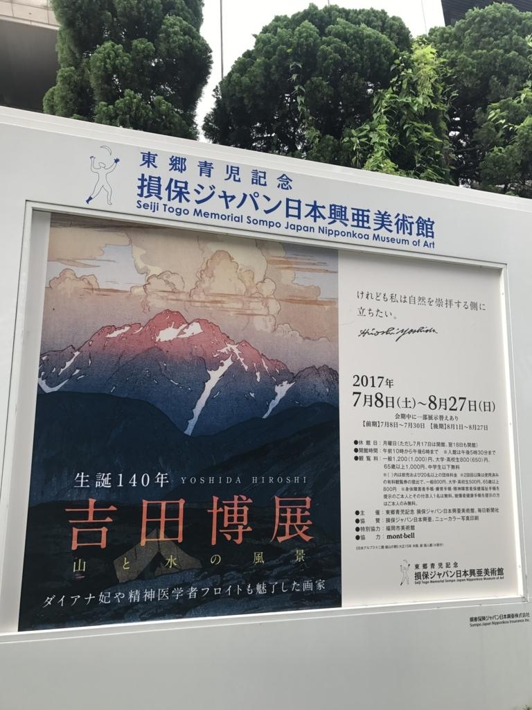 f:id:yukikaze_ox4:20170830193529j:plain