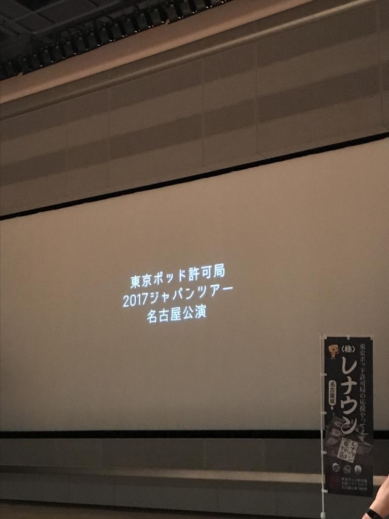 f:id:yukikaze_ox4:20170921222745j:plain