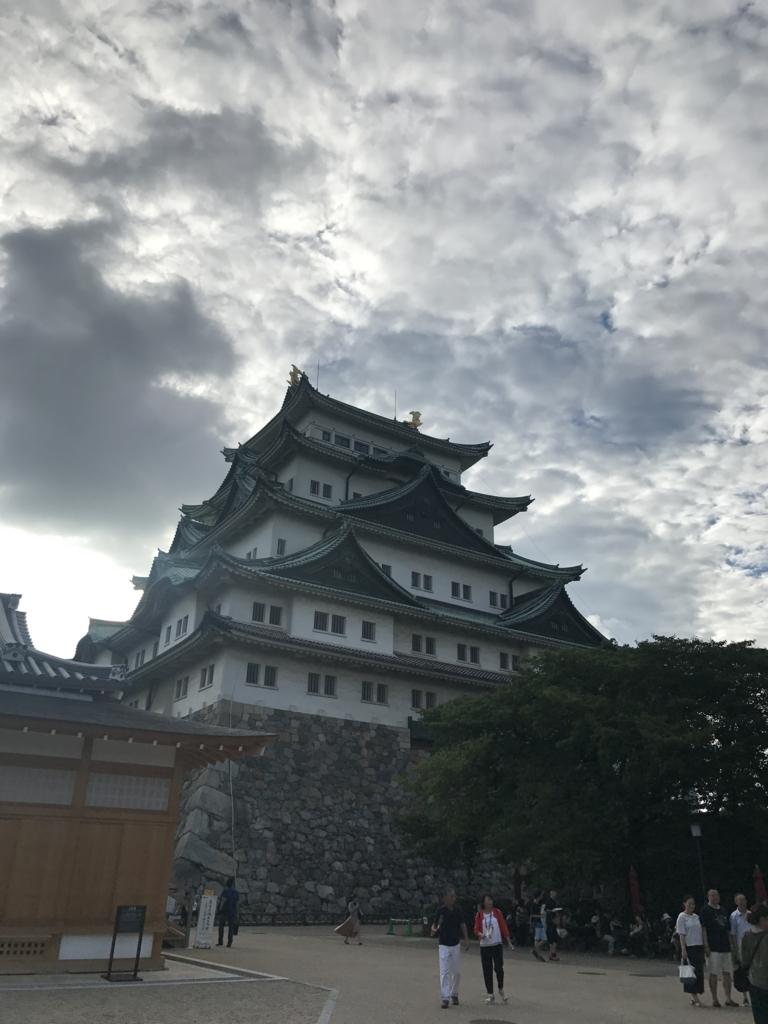f:id:yukikaze_ox4:20170921222831j:plain
