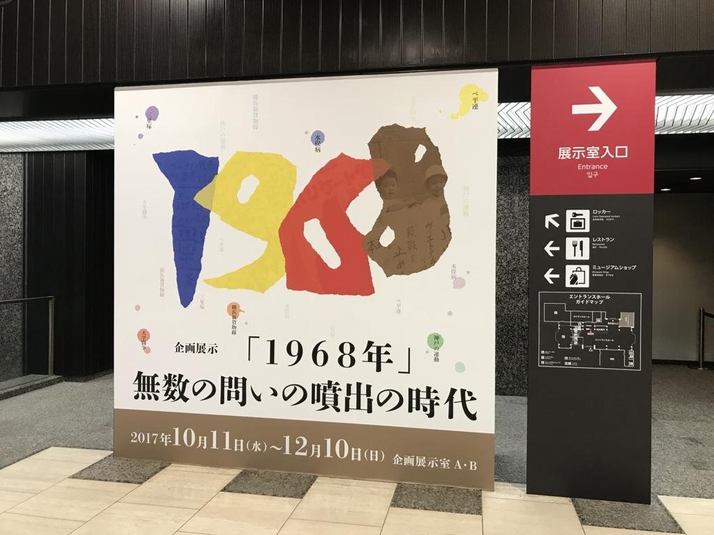 f:id:yukikaze_ox4:20171117221231j:plain