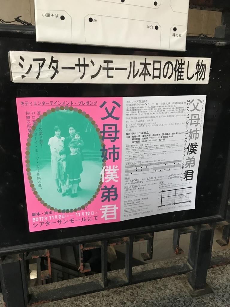 f:id:yukikaze_ox4:20171120234314j:plain