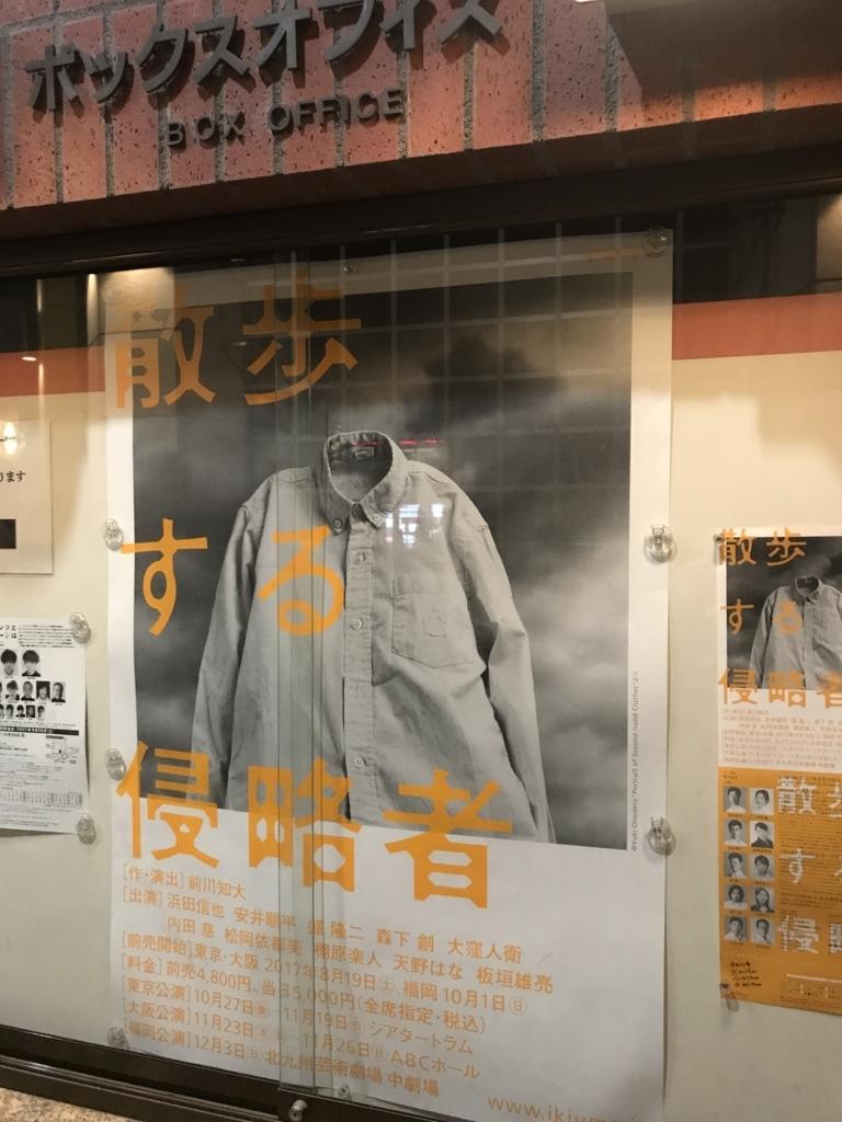 f:id:yukikaze_ox4:20171120234425j:plain