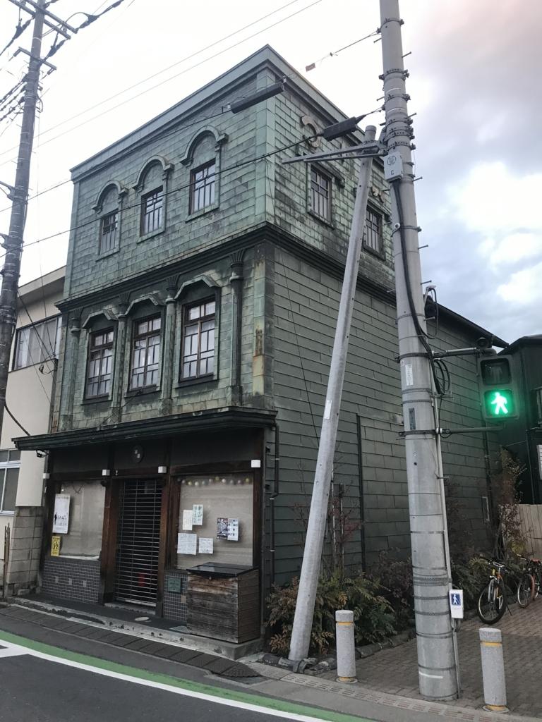 f:id:yukikaze_ox4:20171129223833j:plain