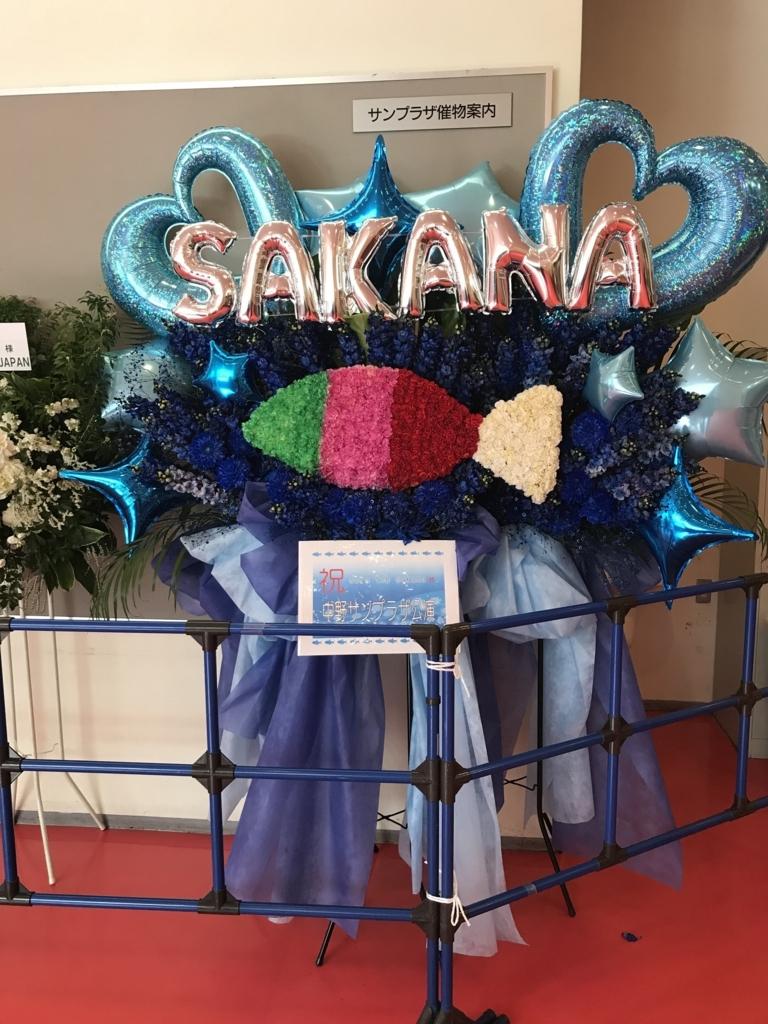 f:id:yukikaze_ox4:20180301001508j:plain