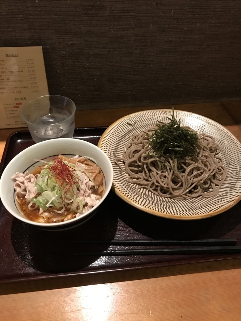 f:id:yukikaze_ox4:20180602014423j:plain