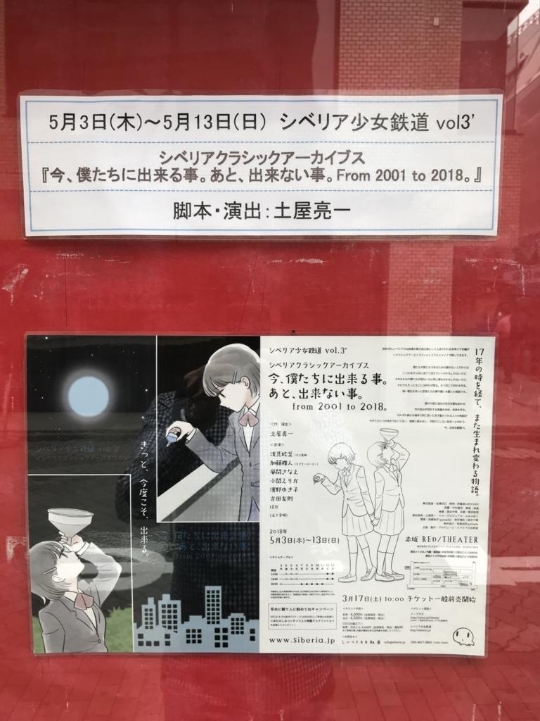 f:id:yukikaze_ox4:20180602014502j:plain