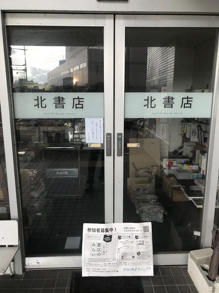 f:id:yukikaze_ox4:20181023232952j:plain
