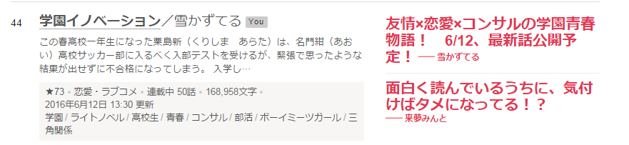 f:id:yukikazuteru:20160624193845p:plain