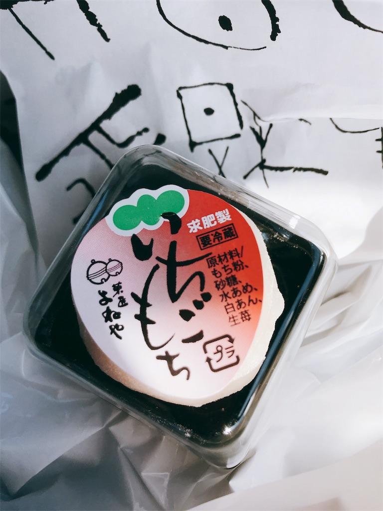 f:id:yukikitajp526:20180601211707j:image