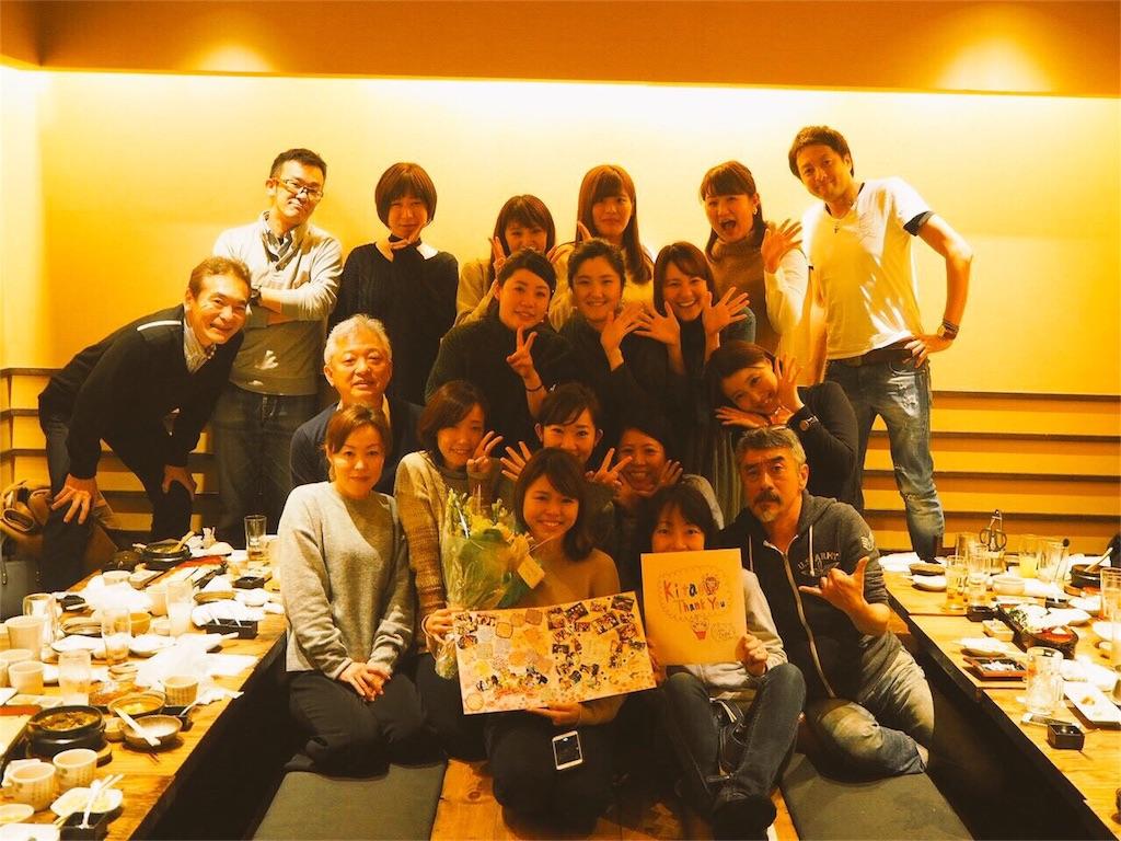 f:id:yukikitao:20170104105149j:image