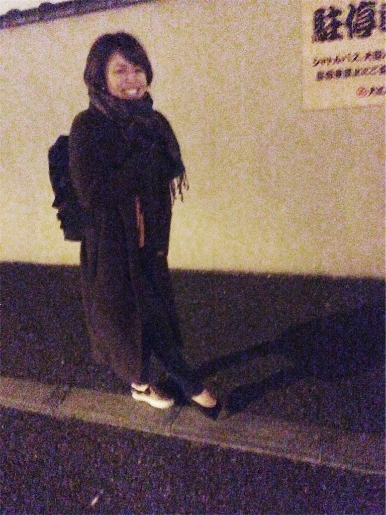 f:id:yukikitao:20170105040712j:image