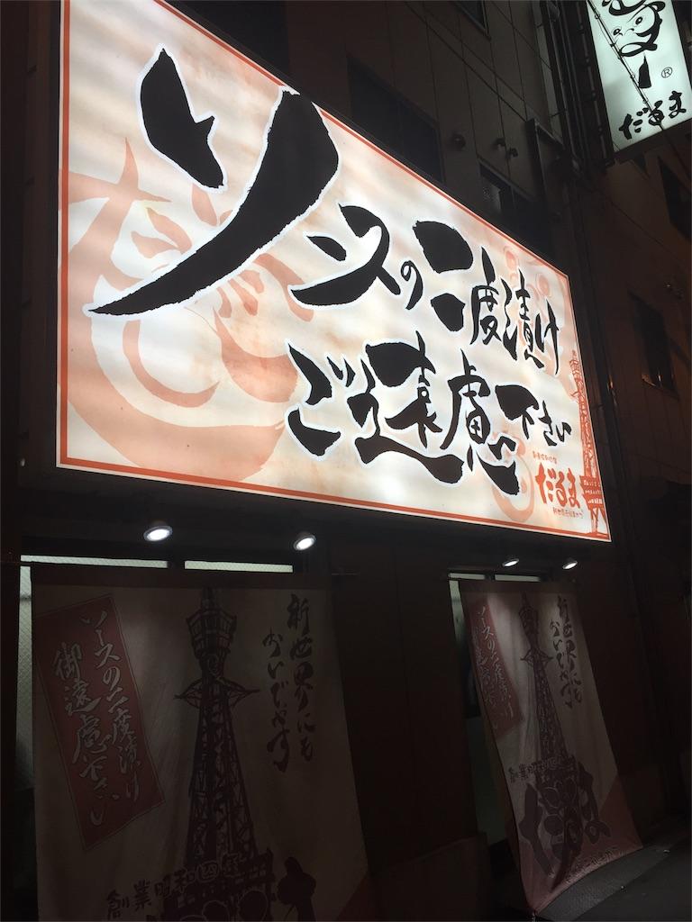f:id:yukikitao:20170108000028j:image