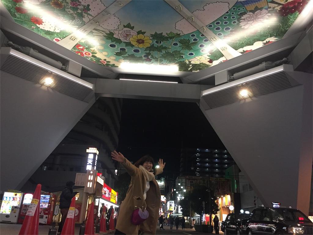 f:id:yukikitao:20170108000603j:image