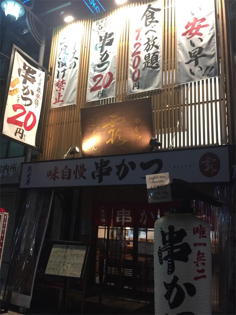 f:id:yukikitao:20170108014403j:image