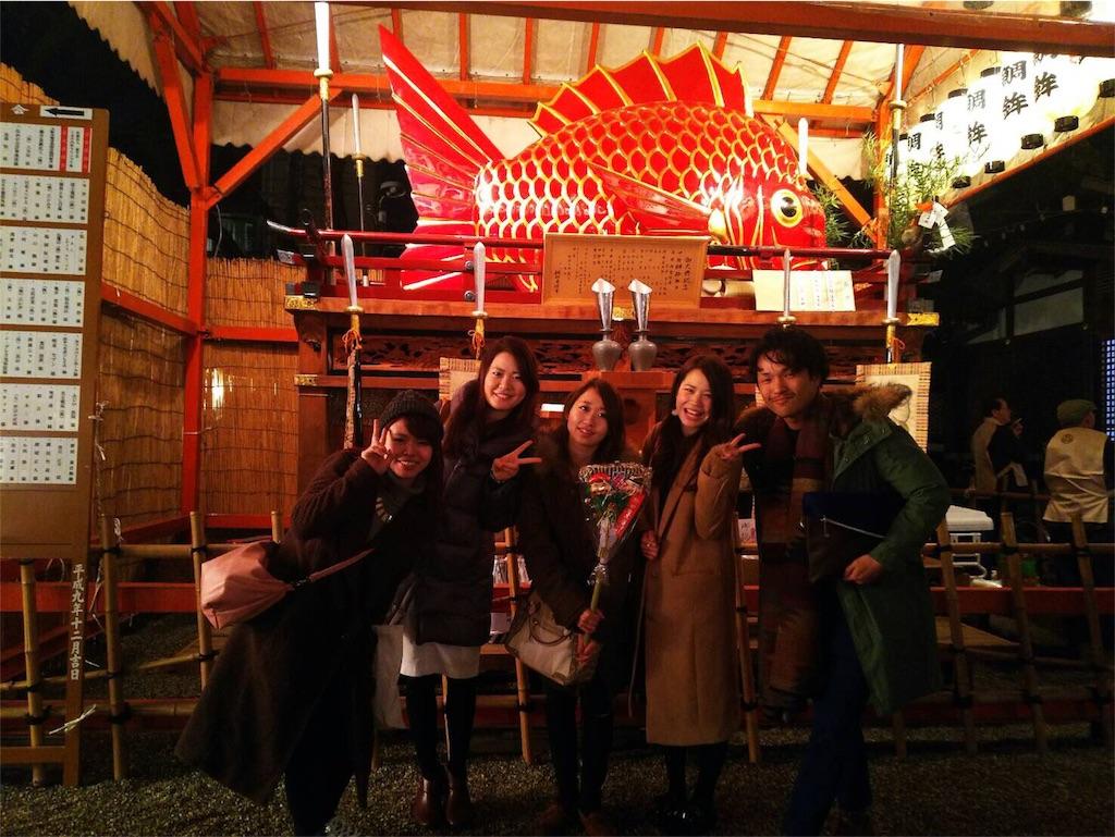 f:id:yukikitao:20170110144815j:image