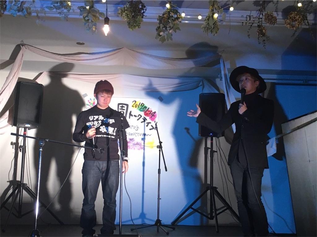f:id:yukikitao:20170116155625j:image