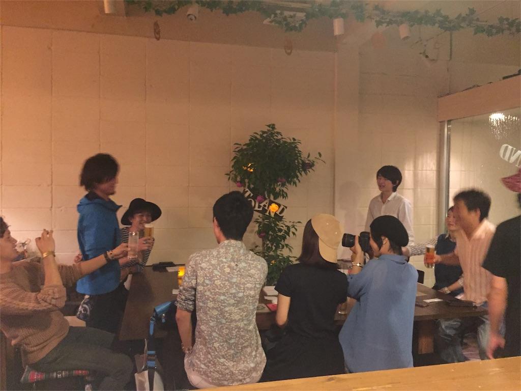 f:id:yukikitao:20170118215449j:image
