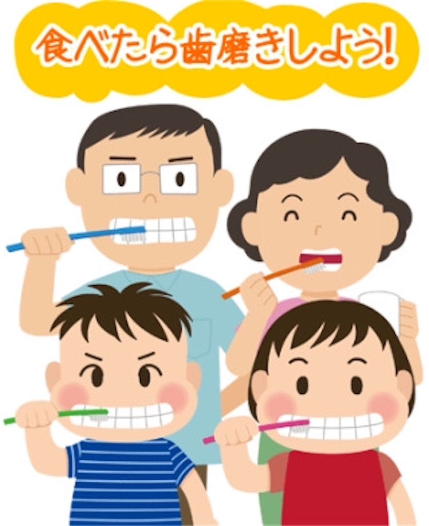 f:id:yukikitao:20170127034133j:image