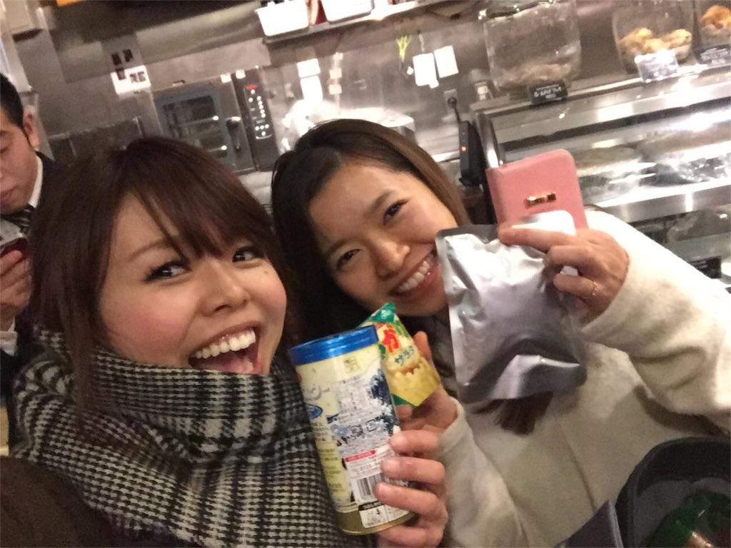 f:id:yukikitao:20170129211620j:image