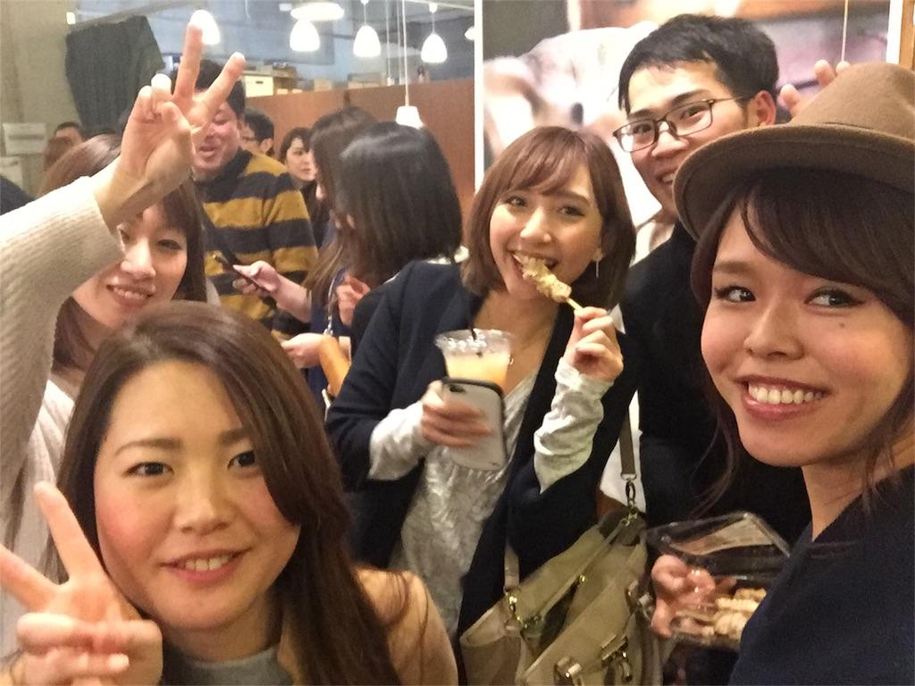 f:id:yukikitao:20170129235508j:image