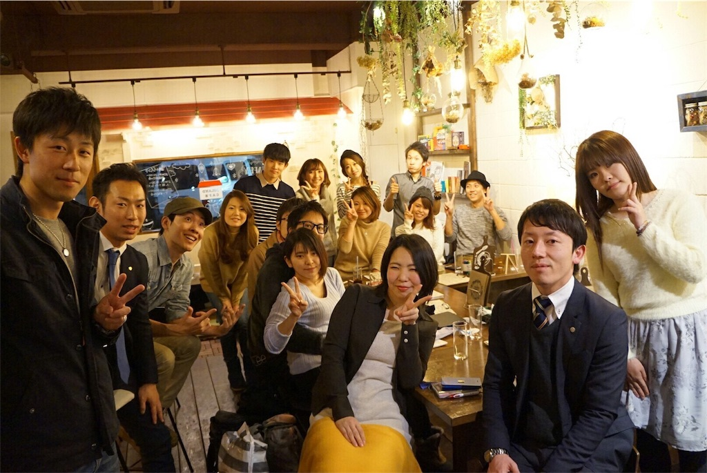 f:id:yukikitao:20170131010852j:image