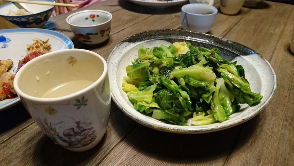 f:id:yukikitao:20170222021143j:image