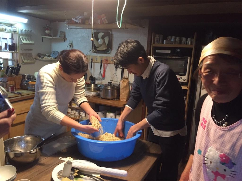 f:id:yukikitao:20170222021804j:image