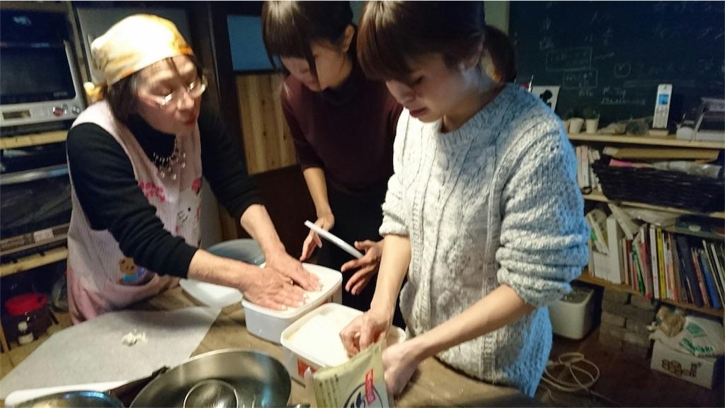 f:id:yukikitao:20170222021928j:image