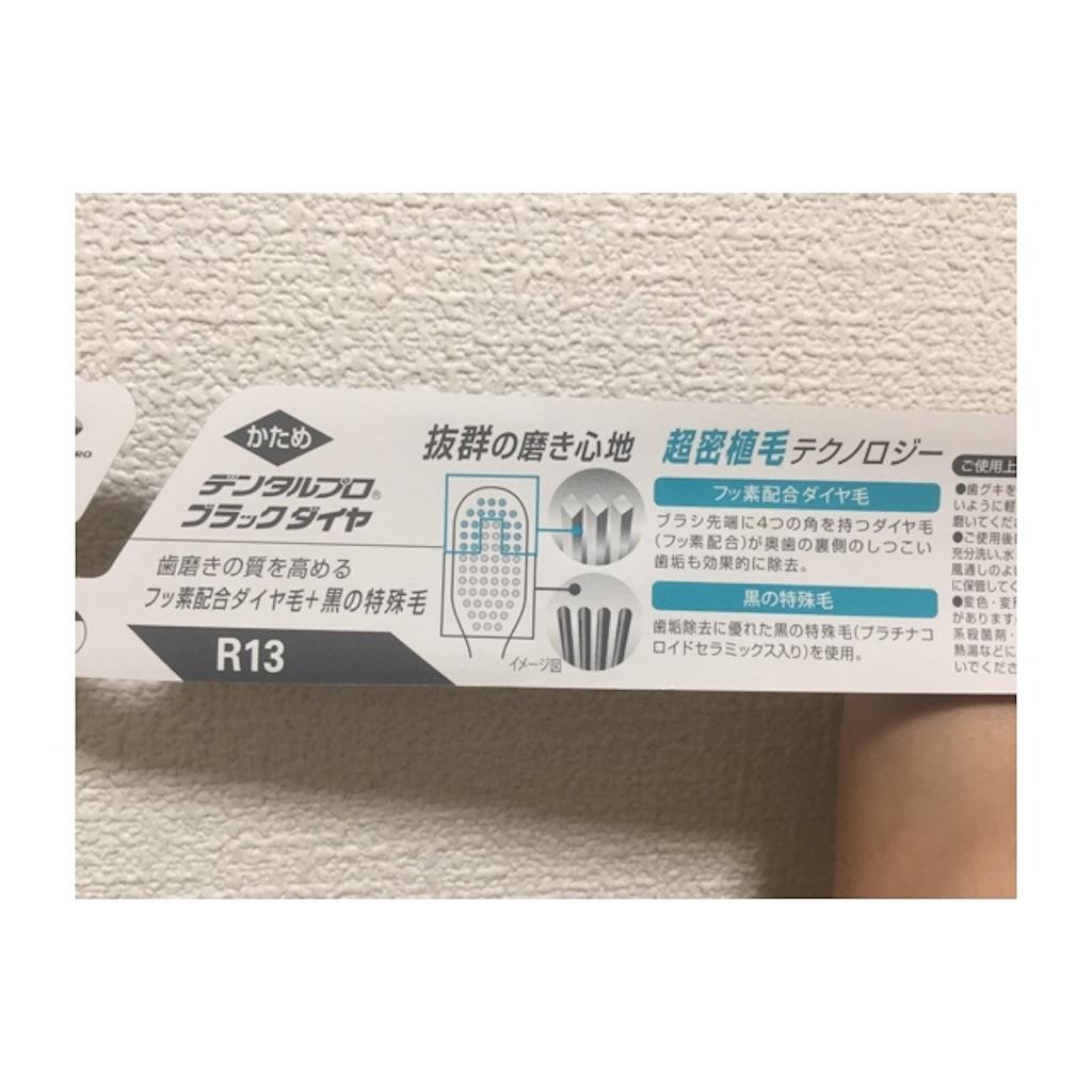 f:id:yukikitao:20170331040857j:image