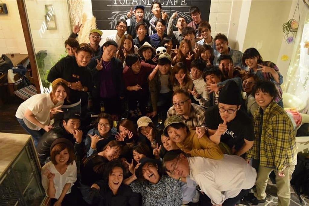 f:id:yukikitao:20171230151819j:image