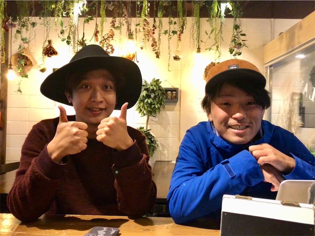 f:id:yukikitao:20171230152704j:image