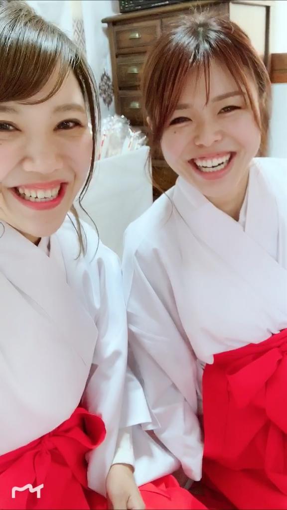 f:id:yukikitao:20190105210532p:image
