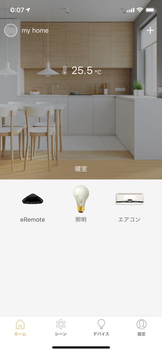 f:id:yukikitsune:20200413000931p:plain