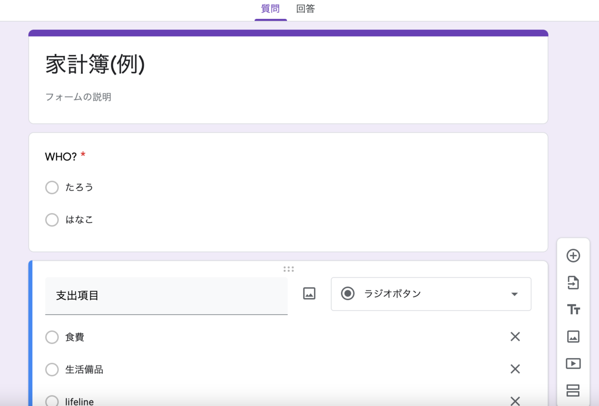 f:id:yukikitsune:20210220174705p:plain