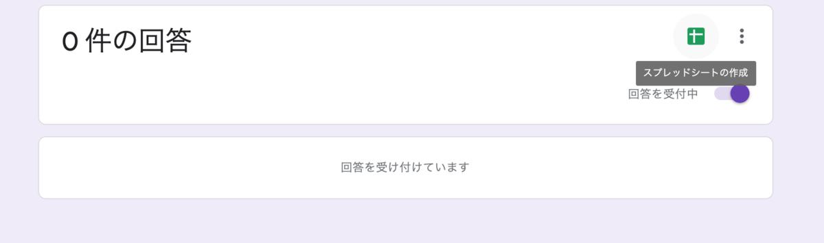 f:id:yukikitsune:20210220174732p:plain