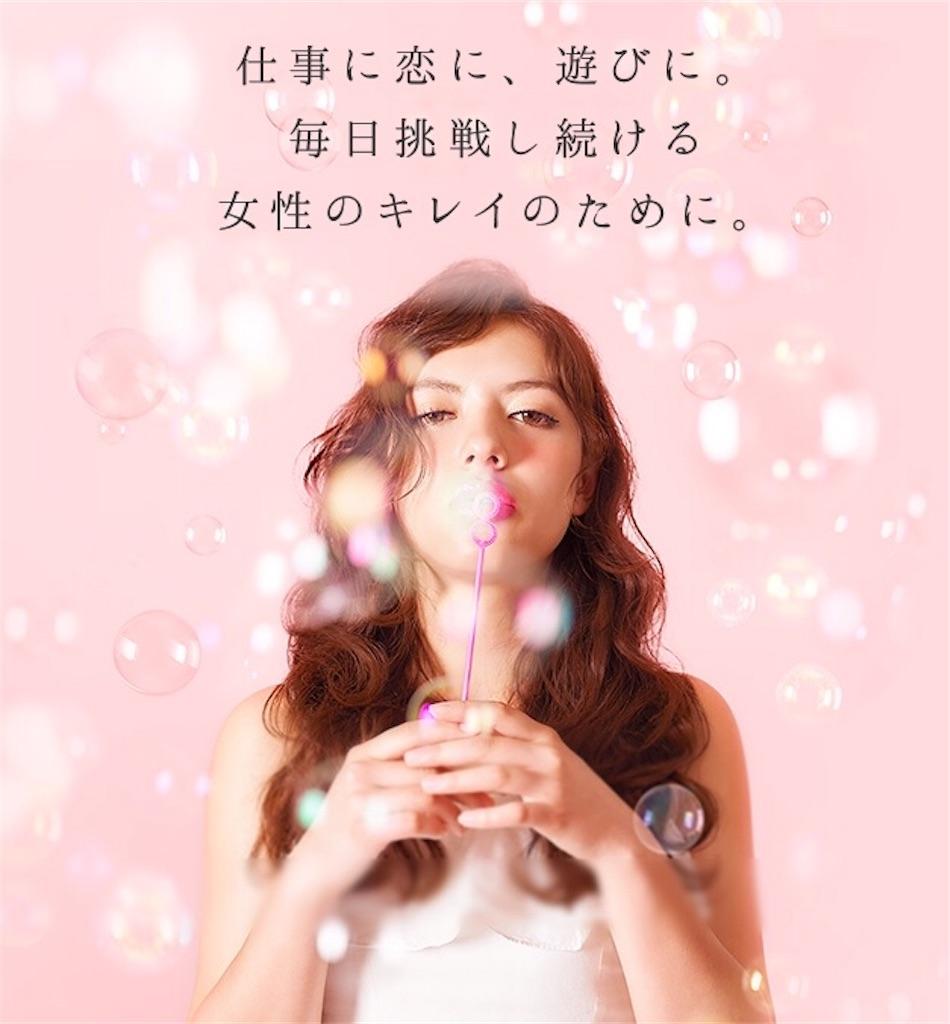 f:id:yukikiy:20190225112701j:image
