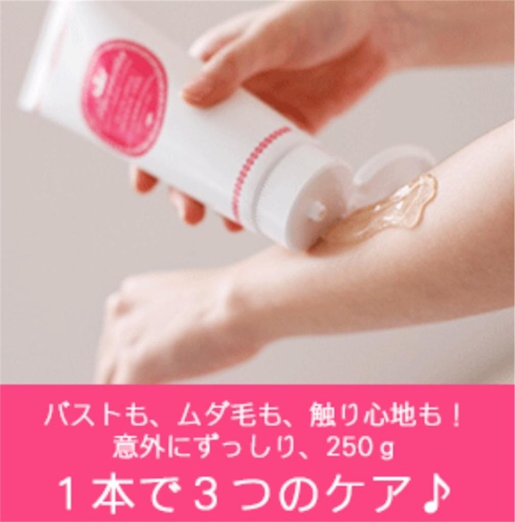 f:id:yukikiy:20190525220333j:image