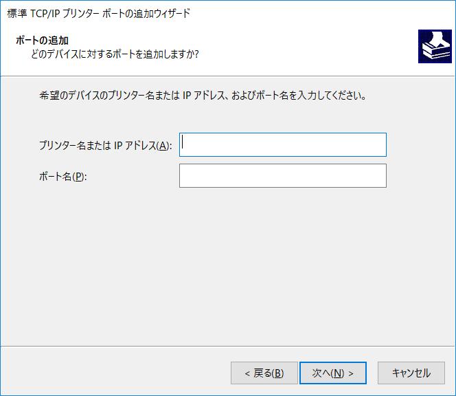 f:id:yukikkoro:20170611214701p:plain