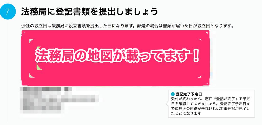 f:id:yukikkoro:20170625230754p:plain