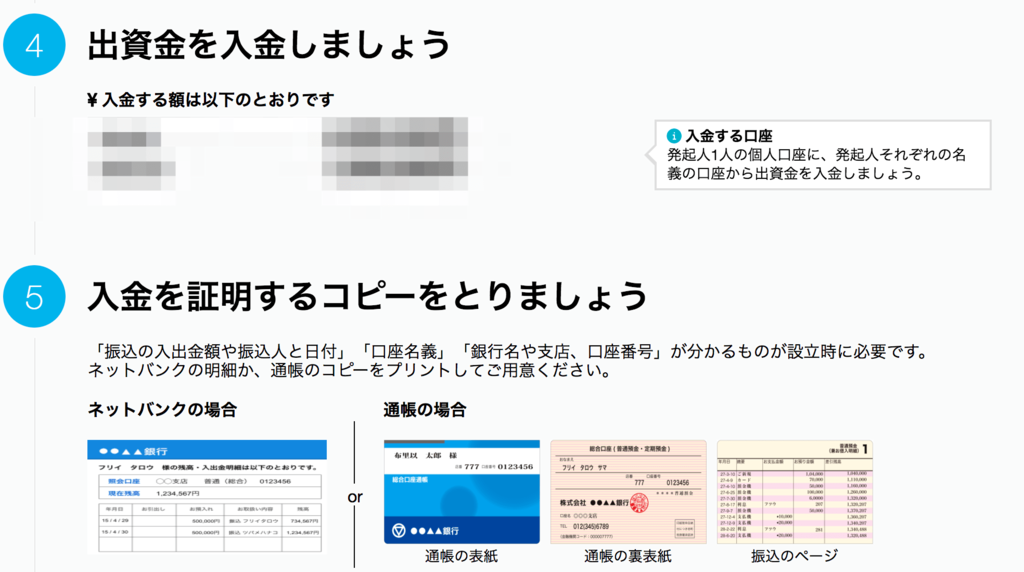 f:id:yukikkoro:20170626210536p:plain