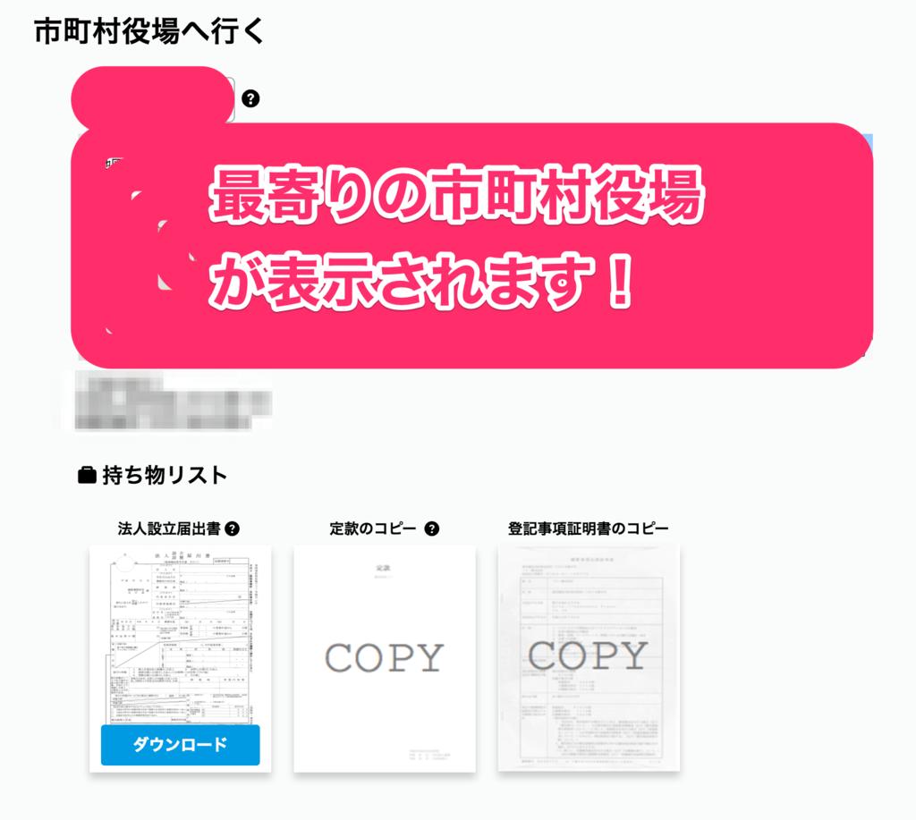 f:id:yukikkoro:20170626231152p:plain