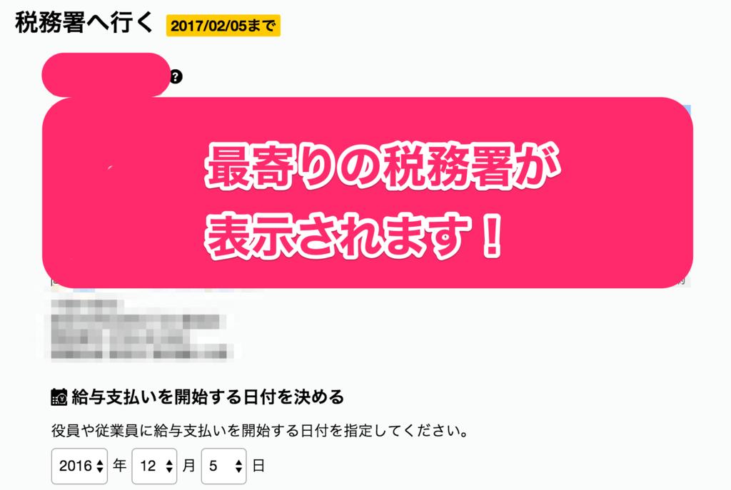 f:id:yukikkoro:20170626231535p:plain