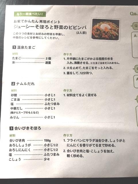 f:id:yukikkoro:20170628115642j:plain