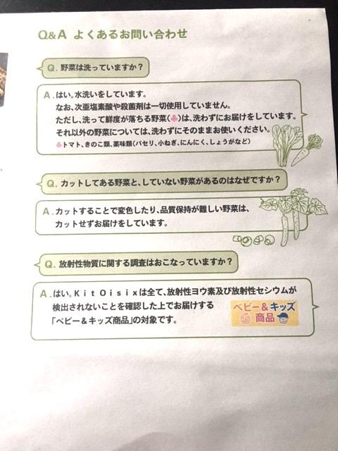 f:id:yukikkoro:20170628140635j:plain