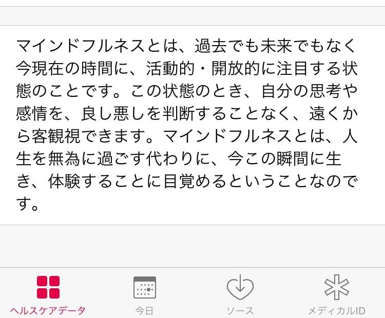 f:id:yukikkoro:20170703165807j:plain