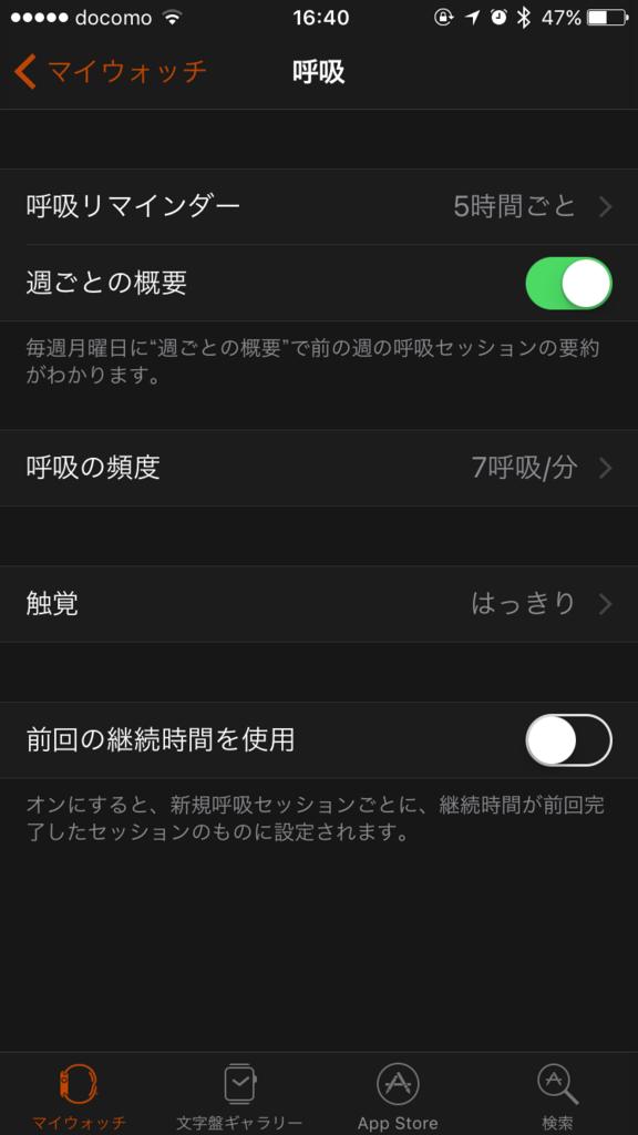 f:id:yukikkoro:20170703171643p:plain