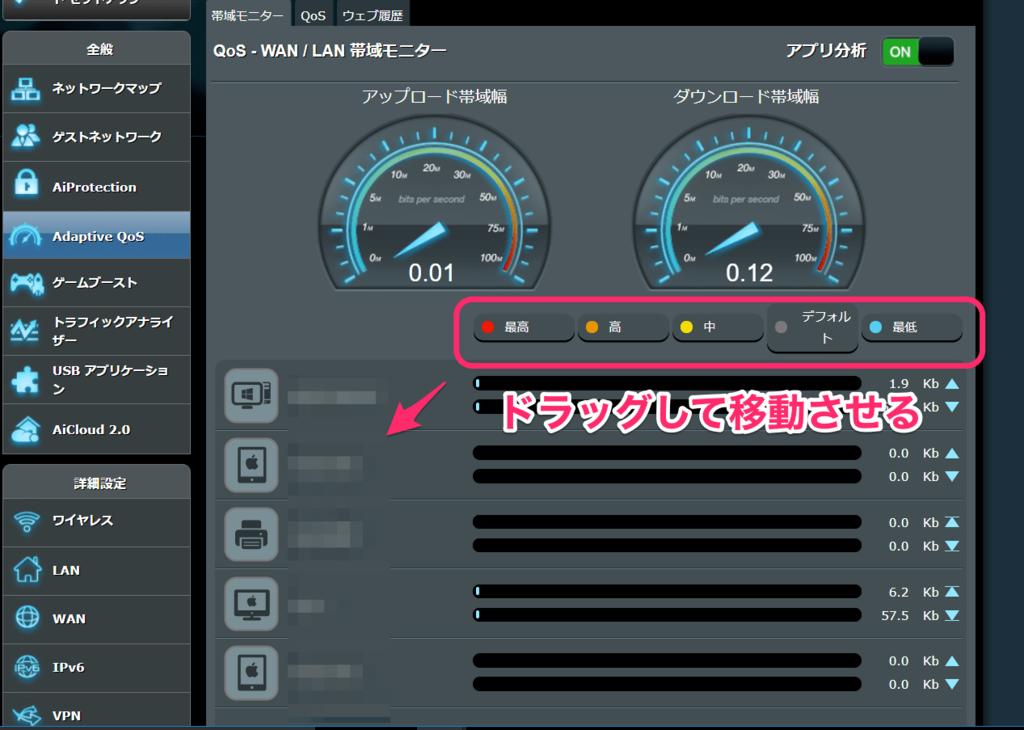 f:id:yukikkoro:20170703220330p:plain