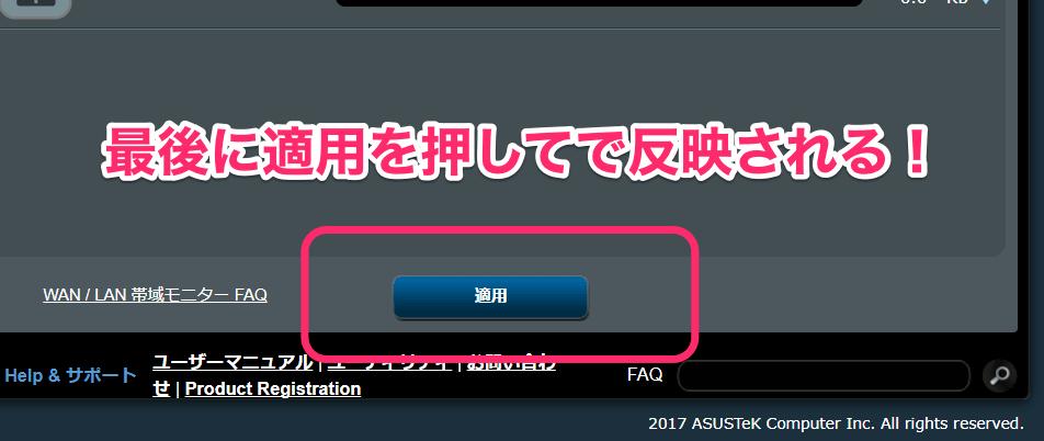 f:id:yukikkoro:20170703220748p:plain