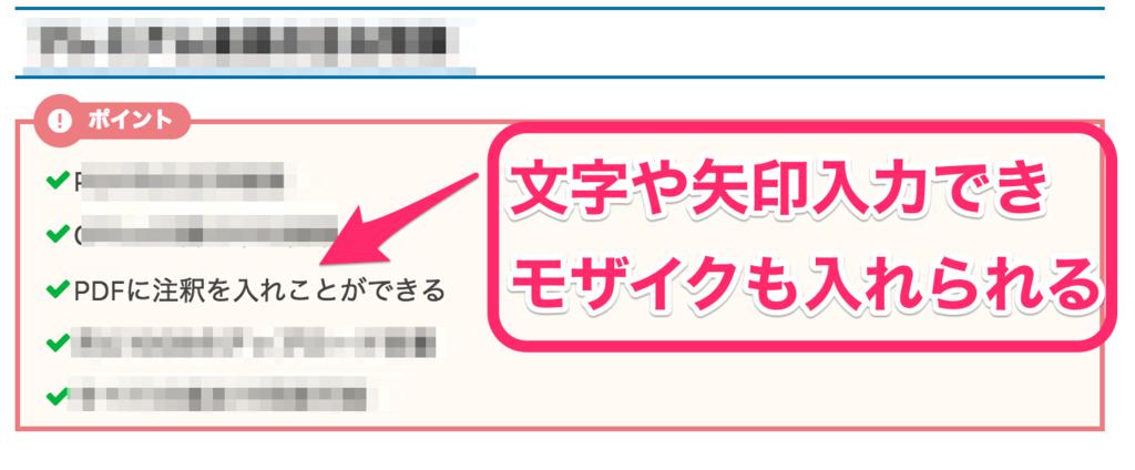 f:id:yukikkoro:20170705111424p:plain