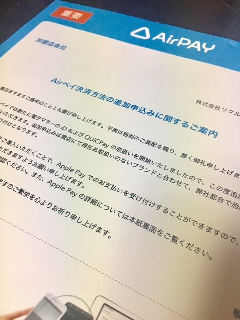 f:id:yukikkoro:20170707222515j:plain